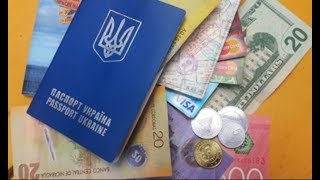 Как 5 копеек обменять на 2 евро.  Лайфхак.от Иваныча.