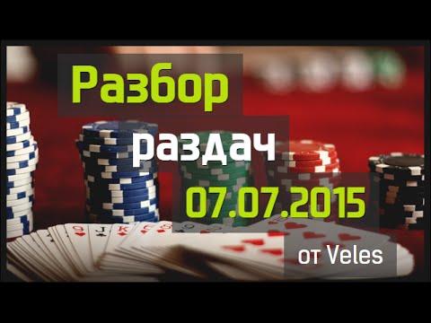 Видео Покерный калькулятор онлайн омаха