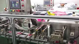 마스크팩 액체 주입 및 팩 밀봉 기계 (Automati…