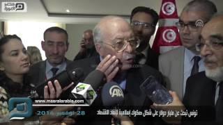 مصر العربية | تونس تبحث عن مليار دولار على شكل صكوك إسلامية لإنقاذ الاقتصاد