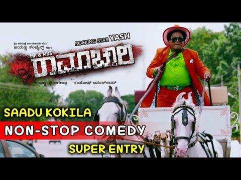 Sadhu Kokila Comedy Scenes | Sadhu Kokila Wedding Comedy Scenes With Yash | Mr And Mrs Ramachari