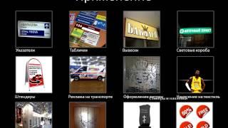 видео Режущие плоттеры