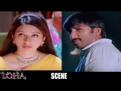 Loha The Iron Man Hindi Dubbed Movie Scenes - Love Scene Between Gopi Chand & Gowri Pandit - Sunil