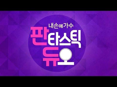 [Rom/Han Lyrics] Lee Sun Hee (이선희) & Kim Yejin (김예진) - 나 항상 그대를 (I Always Miss You) [Fantastic Duo]