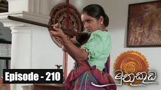 Muthu Kuda Episode 210 24th November 2017