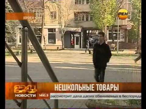 Секс знакомства Воронеж. Частные объявления бесплатно.