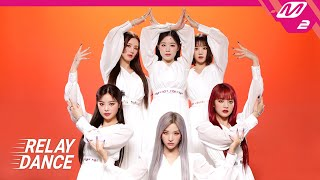 Download [릴레이댄스] (여자)아이들((G)I-DLE) - 화(火花)(HWAA) (4K)