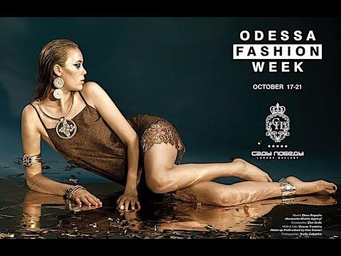 ODESSA FASHION WEEK Spring Summer 2019 4K - Fashion Channel