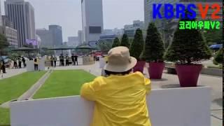 우파가 비운사이..광화문광장~세종문화회관앞에는?