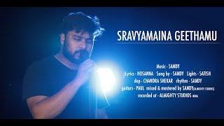 Sravyamaina Geethamu    Song by Almighty Studios    Sandy's Musical