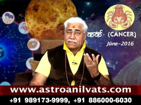 cancer monthly astro predictions for june 2016 analysis by aacharya anil vats ji youtube. Black Bedroom Furniture Sets. Home Design Ideas