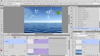 Анимация в фотошопе | Видеокурс для начинающих | Урок 6
