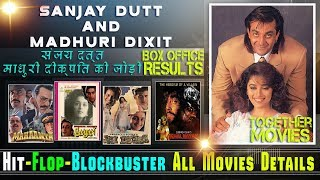 Sanjay Dutt and Madhuri Dixit Together Movies | Sanjay Dutt and Madhuri Dixit Hit and Flop Movies.