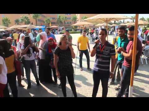 Closeup Egypt - GUC Karaoke 14