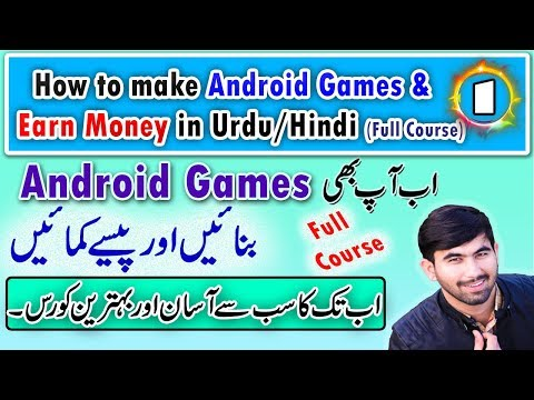 How To Make Android Game & Earn Money In Urdu/Hindi -P1