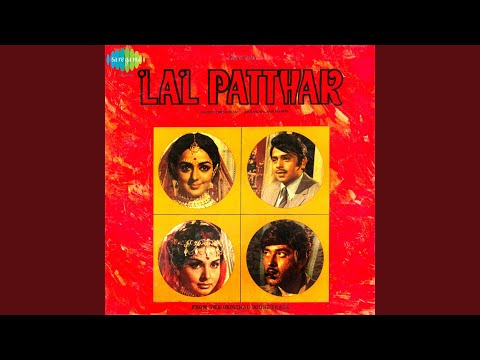 Music 1 From The Film Lal Patthar