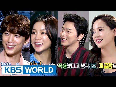 Entertainment Weekly | 연예가중계 - Cho Jungseok, Eugene [ENG/中文字幕/2017.05.15]