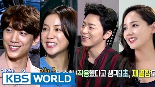Video Entertainment Weekly | 연예가중계 - Cho Jungseok, Eugene [ENG/中文字幕/2017.05.15] download MP3, 3GP, MP4, WEBM, AVI, FLV November 2017