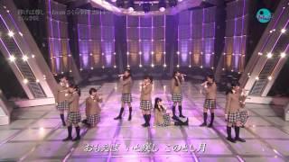 sakura gakuin さくら学院 aogeba toutoshi 仰げば尊し music japan 01 03 2015