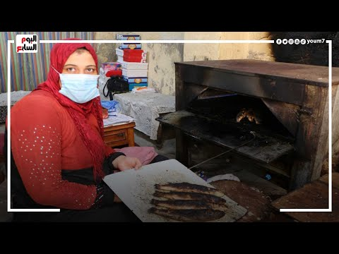 حكاية -أمانى- بنت الغربية.. خريجة دراسات إسلامية وتعمل فى شوى السمك