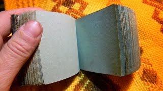 Расследование фактов массовой фальсификации и подделки «древних» книг в 19 веке