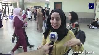 جامعة اليرموك تستقبل أكثر من 9 آلاف طالب مستجد - (30/9/2019)