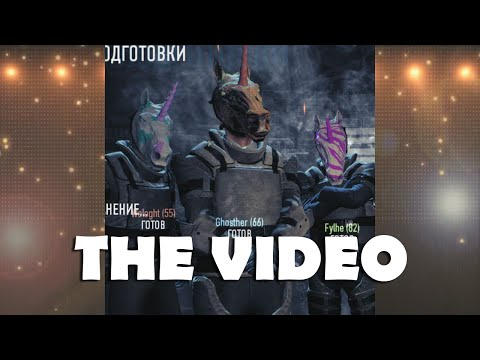 THE VIDEO