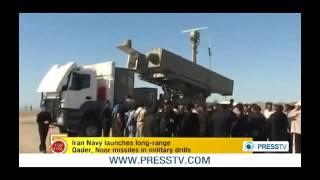 Iran anti ship Shore-to-Sea cruise missile Noor & Ghader نور و قادر موشك ضد كشتي ساحل به درياي ايران