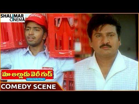 Maa Alludu Very Good Movie  Naresh Superb Comedy With Rajendra Prasad  Naresh  Shalimarcinema