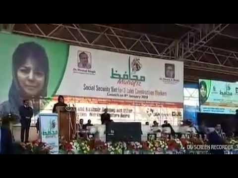 Jammu and Kashmir CM Mehbooba Mufti launches a major welfare initiative 'Muhafiz' for JK's workers