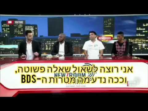 מנהיג BDS מובך: האם תשתמשו בחיסון שישראל תפתח נגד הקורונה? כן או לא?