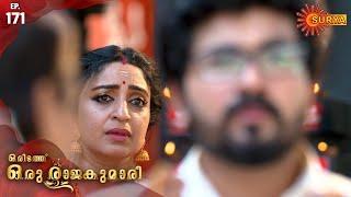 Oridath Oru Rajakumari - Episode 171 | 9th Jan 2020 | Surya TV Serial | Malayalam Serial