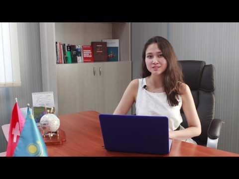 Выиграй грант МВА от Geneva Business School Kazakhstan