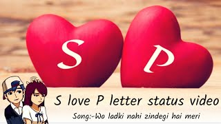 S p letter whatsapp status video download free