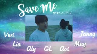 【COLLAB COVER】 BTS (방탄소년단) - Save Me