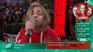 Tove Styrke - Mistakes | Live ❄ Musikhjälpen 2017 ❄