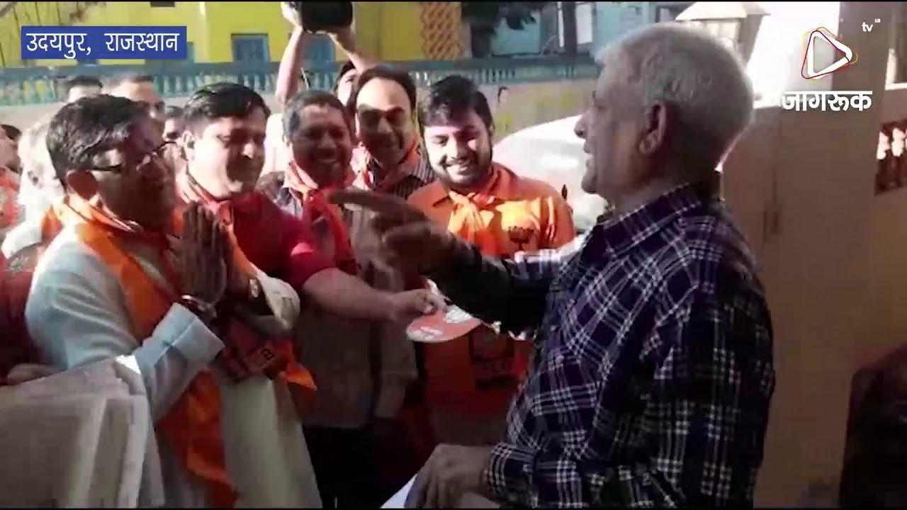 उदयपुर | भारतीय जनता पार्टी की महा जनसंपर्क अभियान