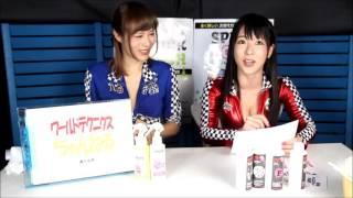 雨宮留菜ちゃんとYukaにゅんがコラボしてSPICE☆LOVEを宣伝!! なんかエ...