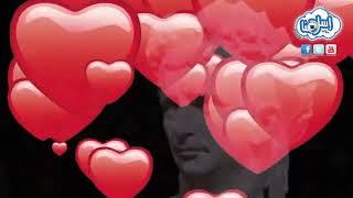 هل عيد الحب حرام || خطير جدا شاهد حقيقة عيد الحب الفلانتين || الشيخ نبيل العوضي