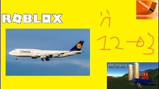 ROBLOX Flight Simulator WORST UPDATE EVER + Archer Controls in the plaza