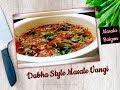 dabha style masala vangi l masala baigan l maharastian style