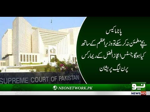 Asking for Jeddah money source for year and half: Justice Ejaz