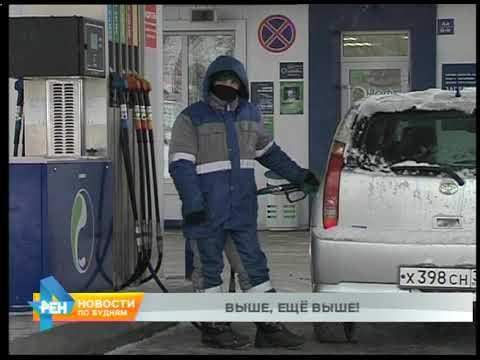 Регион в ожидании нового скачка цен на бензин. В Братске топливо стало дороже на 30 копеек