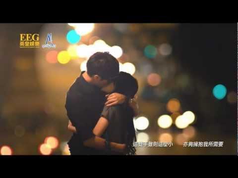 容祖兒 Joey Yung 林欣彤 Mag Lam《追風箏的風箏》MV