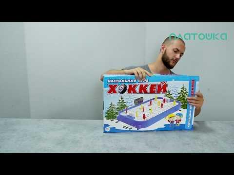Игра для настоящих мужчин! Настольная игра Хоккей, ТехноК 0014