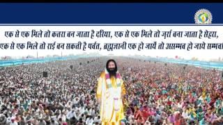 Kuch Kar Dikhana Hai - Bhajan @ DJJS | Shri Ashutosh Maharaj