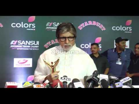 Amitabh Bachchan: The Dialogue of Pink...