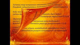 Shri Ram Raksha Stotra: Anita Kulkarni (English Lyrics)