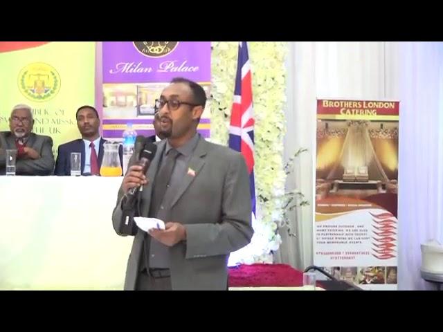 Khudbadii Prof Ahmed Muse Abyan Ka Jeediyey Xafladii Xoojinta Midnimada Iyo Isu Soo Dhaweynta Jaaliy