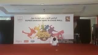 Ishaan - Super Dancer
